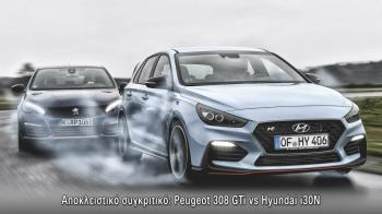 Mega συγκριτικό: Peugeot 308GTi vs Hyundai i30N. 547 fun to drive άλογα.