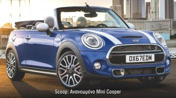 Scoop: Mini facelift σε όλα τα Mini