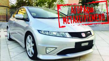 Honda Civic Type-R του 2009
